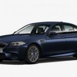 Spyshots - la BMW M5 2014 sur le configurateur