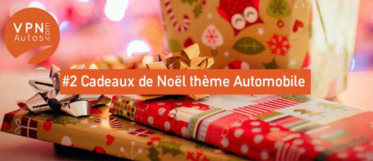 cadeau_noel_automobile